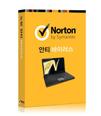 Norton AntiVirus (한글)