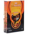 EBS 5분 학습 자료실-소설 속의 인물(DVD)