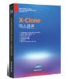 X Clone