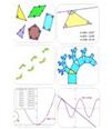 동적수학 GSP