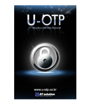 U-OTP (구.카멜레온)