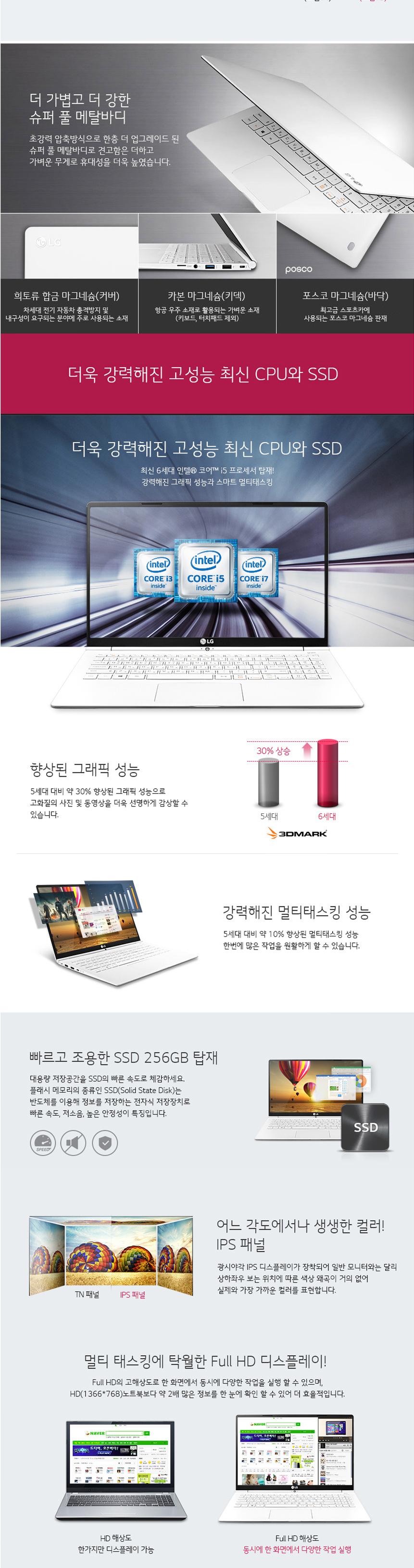 lg 노트북 소프트웨어
